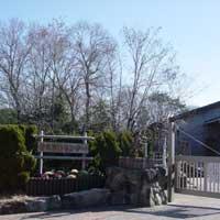 生駒山麓公園 野外活動センター