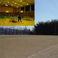 小平尾南スポーツ施設
