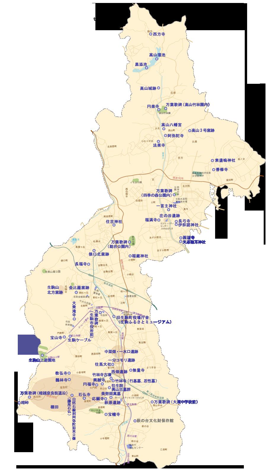 生駒市地図から探す | 生駒市デジタルミュージアム